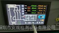 AG9610醫用泄漏電流測試儀操作視頻