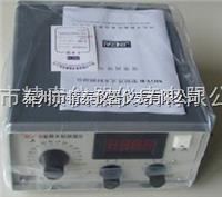 窯用木材水分監測儀 MGY-B