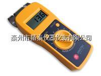 感應式紙張濕度儀  JT-X1
