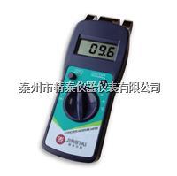 石膏板水分測量儀 JT-C50