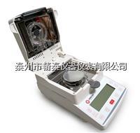 茶葉水分檢測儀 JT-K8