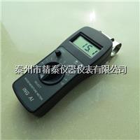 竹材水分檢測儀 SD-C50