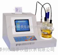 微量水分測試儀 SF101