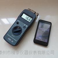 木托盤水分檢測儀  SD-C50