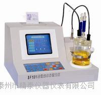 全自動化學粉末水分測試儀 SF101