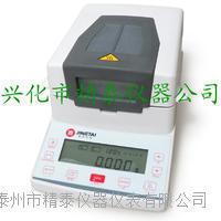 調味料水分檢測儀 JT-K6