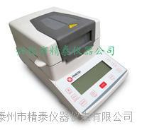 烘干法水分測定儀 JT-K8