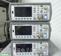 供应Agilent 53220A 350 MHz 通用频率计数器/计时器  53220A