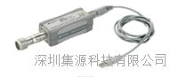 U2031B 功率传感器电缆(3米/10英尺) U2031B