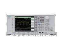 MS2850A 频谱分析仪/信号分析仪  MS2850A