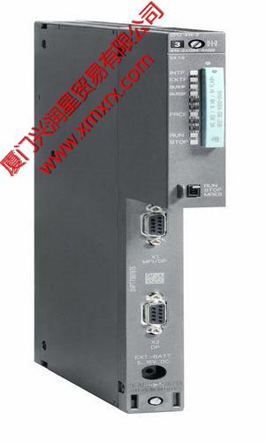 Bosch 0 820 045 522 Control Valve unused