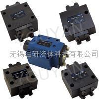疊加式減壓閥  ZDR6DP1-4X/75YM