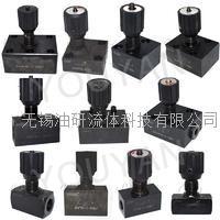 板式單向閥  PV7-1X/63-71RE07MCO-16