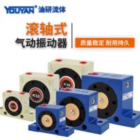 鋼珠式振動器 K-08 帶PC8-02+2分消聲器, K-10 帶PC8-02+2分消聲器