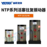 活塞往復式振動器 BVP-30C 帶PC8-02+2分平頭消聲器, BVP-40C 帶PC8-02+2分平頭消聲器