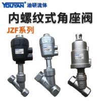 氣動角座閥 JZF-08N-A50-1NC(2分)塑料頭, JZF-10N-A50-1NC(3分)塑料頭