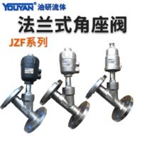 氣動角座閥 JZF-15F-A50-1NC(4分)塑料頭, JZF-20F-A50-1NC(6分)塑料頭