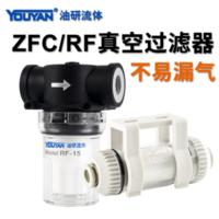 管道真空過濾器 ZFC100-04B 普通濾芯, ZFC100-06B 普通濾芯, ZFC200-06B 普通濾芯