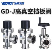 手動高真空擋板閥 GD-J10/KF (不銹鋼體), GD-J16/KF(不銹鋼體)