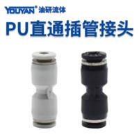 快速插氣管接頭 PU-4, PU-6, PU-8, PU-10, PU-12