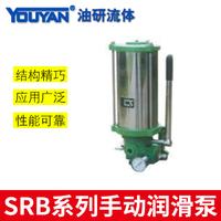 手動潤滑泵 SRB-2.0/1.0-DG 單線, SRB-2.0/1.0-SG 雙線