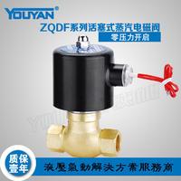 銅體蒸汽電磁閥 銅體ZQDF-15 螺紋G1/2, 銅體ZQDF-20 螺紋G3/4