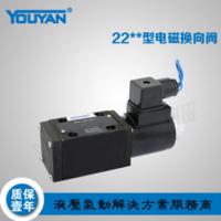電磁換向閥 24BI1-H6B-T AC220V 上海型31.5mpa