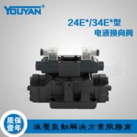 電液換向閥 24EYO-H20B-T DC24V, 24EYM-H20B-T DC24V