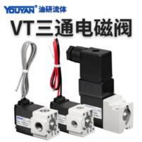 氣動控制閥 VT307-3G1-01, VT307-4G1-01, VT307-5G1-01