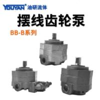 擺線齒輪油泵 BB-B4, BB-B4Y 帶安全閥, BB-B6, BB-B6Y 帶安全閥, BB-B10