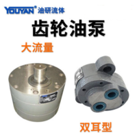 齒輪油泵 XCB-B2.5, XCB-B4, XCB-B6, XCB-B10, XCB-B16
