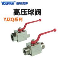 液壓高壓球閥 YJZQ-J06W 碳鋼, YJZQ-J06N 碳鋼, YJZQ-J08W 碳鋼, YJZQ-J08