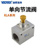 氣動單向節流閥 KLJA-L6 G1/8, KLJA-L8 G1/4, KLJA-L10 G3/8