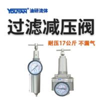 空壓機泵調壓閥 AW20-02G-A 不帶接頭, AW20-02G-A 帶2只PC6-G02