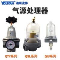 空氣過濾減壓閥 QTY-06 (G1/8), QTY-08 (G1/4), QTY-10 (G3/8)