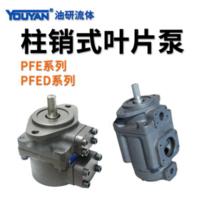 液壓油泵 PFE-21005-(備注完整型號), PFE-21006-(備注完整型號)