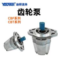 液壓油泵 CBT-F410-AF..(AL..), CBT-F412.5-AF..(AL..)