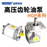 高壓齒輪泵 HGP-1A-F1R 右 平鍵 2孔安裝 軸¢12