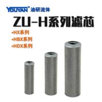 過濾器 HBX-10x(1.3.5.10.20.30.40), HBX-25x(1.3.5.10.20.30
