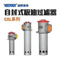 吸油過濾器 CXL-25x(80.100.180)L-Y或C, CXL-40x(80.100.180)L-Y或C