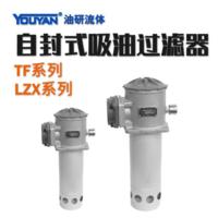 吸油過濾器 TF-25x(80.100.180)L-Y或C, TF-40x(80.100.180)L-Y或C