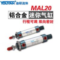 亞德客型迷你氣缸 MAL16×25, MAL16×50, MAL16×75, MAL16×100