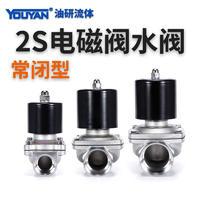 不銹鋼水閥 2S025-06 AC220V, 2S040-08 AC220V, 2S040-10 AC220V