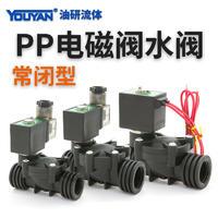 塑料電磁水閥 2W-10SL AC220V, 2W-15SL AC220V, 2W-20SL AC220V