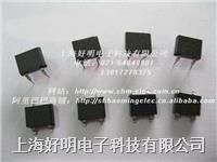整流橋,插件式橋堆,1000V/1.0A橋式整流器DB107