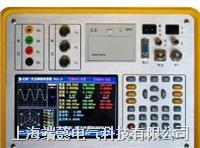 二次压降测试仪(无线) SDY-ECY-2
