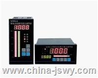 智能光柱顯示調節儀XMGA-9000 XMGA-9000