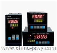 智能數字顯示調節儀XMTA-9000 XMTA-9000