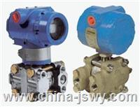 電容式法蘭式液位變送器3851LT6E/S 3851LT6E/S