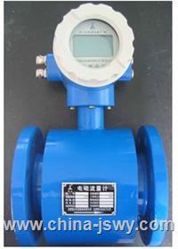 電磁流量計HDLD-1400 HDLD-1400